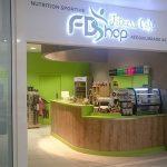 FD SHOP FITNESS CAFE