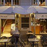 Annexe du Café Japonais