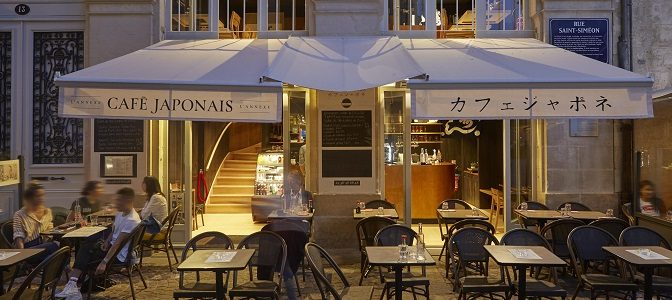 L'Annexe café japonais 03