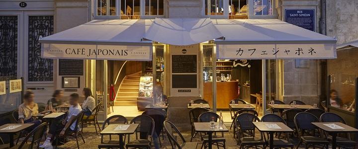 Carte Cafe Japonais Bordeaux.Annexe Du Cafe Japonais Vegoresto