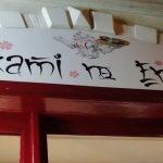 Okami No Enkai
