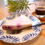 Peacefood Café